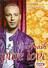 Arash Pure Love: Лучшие видеоклипы asher rebecca shattered