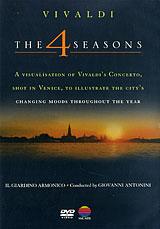 Vivaldi: The 4 Sessions mortal instruments 3 city of glass