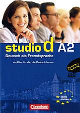 Studio D: Ein Film Fur Alle, Die Deutsch Lernen - A2 die leiden des jungen werther