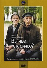 Лев Борисов  (