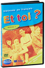 Methode De Francais: Et toi ? Niveau 1