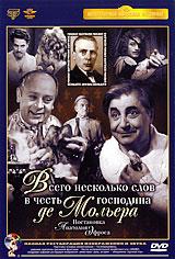 Лев Круглый  (