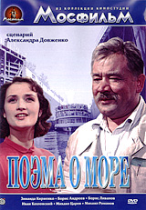 Борис Андреев  (
