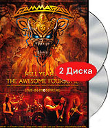 Gamma Ray: Hell Yeah!!! (2 DVD) b p r d hell on earth volume 8 lake of fire