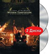 Within Temptation: Black Symphony (2 DVD)