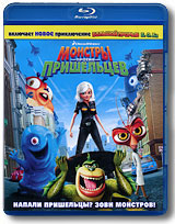Самым невероятным супергероям предстоит спасти землю в новом мультфильме студии DreamWorks Animation