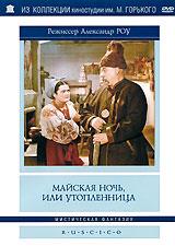 Татьяна Конюхова (