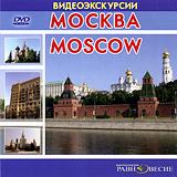 Видеоэкскурсии: Москва форма для блоков для возведения стен купить москва