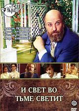 Алексей Петренко  (