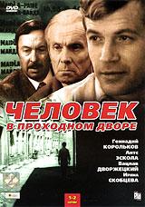 Геннадий Корольков  (