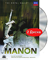 Massenet: Manon / Tamara Rojo, Carlos Acosta, The Royal Ballet (2 DVD) dvd диск igor moisseiev ballet live in paris 1 dvd