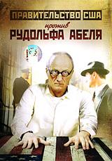 Юрий Беляев  (