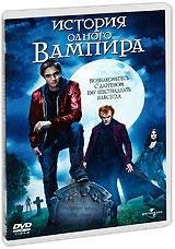 История одного вампира история одного вампира