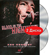 Ken Hensley:  Blood On The Highway (2 DVD) Free Me