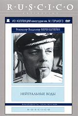 Кирилл Лавров  (