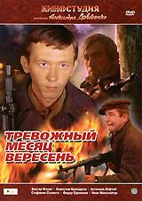 Борислав Брондуков (
