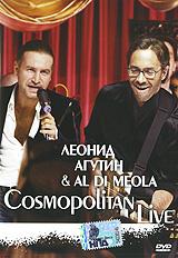 Леонид Агутин & Al Di Meola: Cosmopolitan Live блузка cuba
