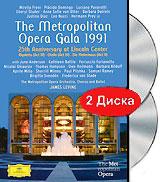 Фото The Metropolitan Opera Gala 1991 (2 DVD). Покупайте с доставкой по России