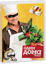 Еще никогда на СТС не было кулинарного шоу!  Восполняет этот пробел премьера кулинарной программы