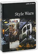 Фото Style Wars (2 DVD). Купить в РФ