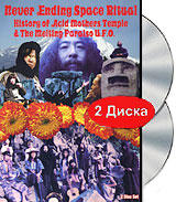 History Of Acid Mothers Temple & The Melting Paraiso U.F.O. (2 DVD) 01c734450