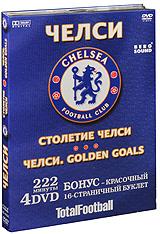Челси: Столетие Челси / Челси Golden Goals (4 DVD) прическа челси