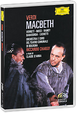 Verdi, Riccardo Chailly: Macbeth (2 DVD) inferno
