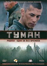 Илья Глинников  (