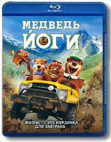 Медведь Йоги (Blu-ray) купить бу двигатель опель астра 1