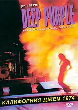 В 1973-1975 годах Deep Purple выступает в новом составе. На место бас-гитариста приглашен Гленн Хьюз. Нового вокалиста находят по объявлению, на прослушивание пришел продавец одежды Дэвид Ковердэйл, не имевший опыта выступления на сцене. Упорная работа в студии и способности нового вокалиста приносят свои результаты. Первый же диск нового состава группы