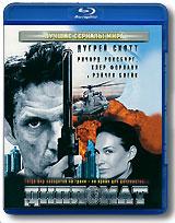 Дипломат (Blu-ray)