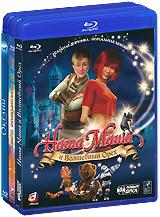 3 Blu-ray по цене 1: Наша Маша и Волшебный орех / Winx Club 3D: Волшебное приключение / Океаны (3 Blu-ray) страсти христовы blu ray