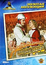 Людмила Касаткина  (