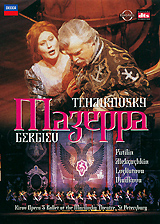 Valery Gergiev directs the Kirov Opera and Ballet in this dramatic 1996 staging of Tchaikovsky's historical opera Mazeppa, based on Pushkin's verse tale of the legendary Cossack chieftain. Tchaikovsky's musical setting intertwines the political drama of Mazeppa's ill-fated betrayal of the Tsar with the personal tragedy of his love for Maria, the young daughter of his hapless opponent Kochubey. Three of Kirov's greatest stars, Nikolai Putilin, Sergei Aleksashkin and Larissa Diadkova lead the all-Russian cast.Opera In Three Acts Mazeppa - Nikolai Putilin Kochubey - Sergei Aleksashkin Lyubov - Larissa Diadkova Maria - Irina Loskutova Andrey - Viktor Lutsiuk