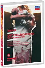 Wagner, Michael Schonwandt: Gotterdammerung (2 DVD) michael j carlile the fungi