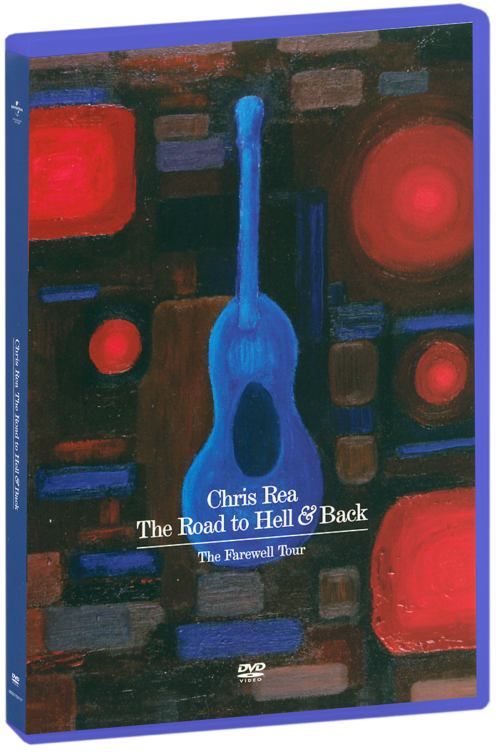 Chris Rea: The Road To Hell & Back. The Farewell Tour (2 DVD) chris wormell george and the dragon