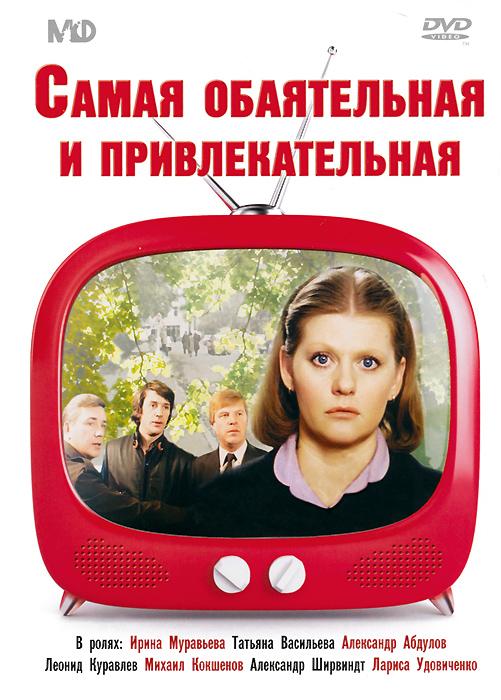 Ирина Муравьева (