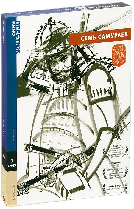 Коллекция Акиры Куросавы: Семь самураев (2 DVD)