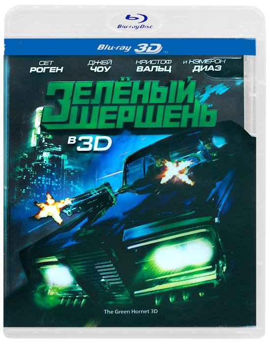Зеленый шершень 3D (Blu-ray) blu ray 3d диск медиа дикая южная африка большая пятерка