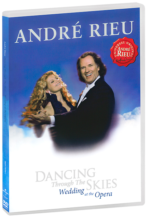Фото Andre Rieu: Dancing Through The Skies - Wedding At The Opera (DVD + CD). Покупайте с доставкой по России