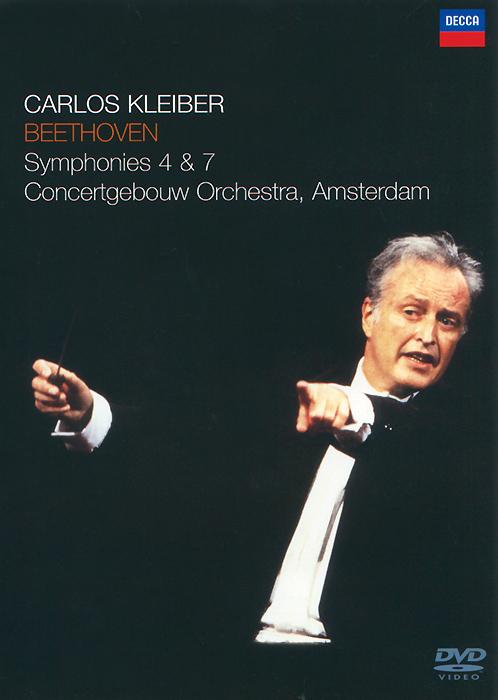 Beethoven, Carlos Kleiber: Symphonies 4 & 7 carlos rivera mexico