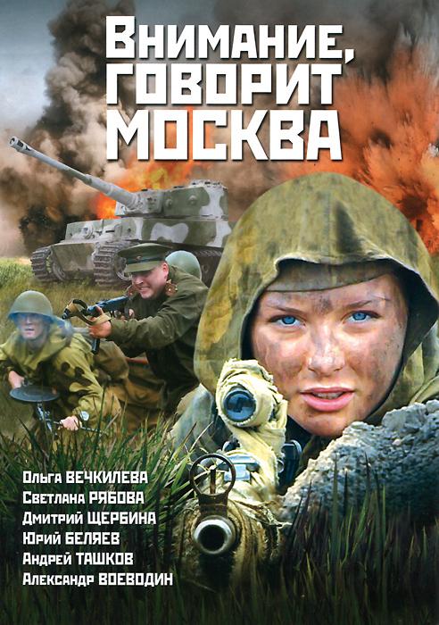 Ольга Вечкилева  (