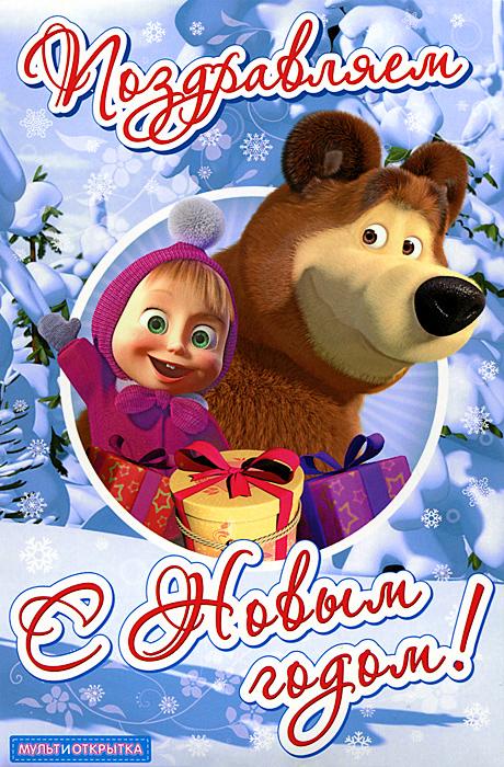 Пустите Новогоднюю Сказку в Ваш дом вместе с