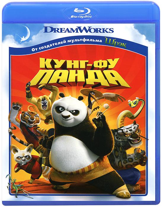 Кунг-Фу Панда (Blu-ray) кунг фу панда 2 в 2d и 3d blu ray