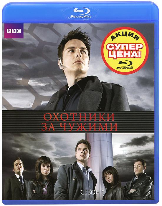 Охотники за чужими: Сезон 1, серии 1-13 (Blu-ray)