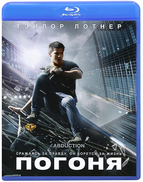 все цены на  Погоня (Blu-Ray)  в интернете
