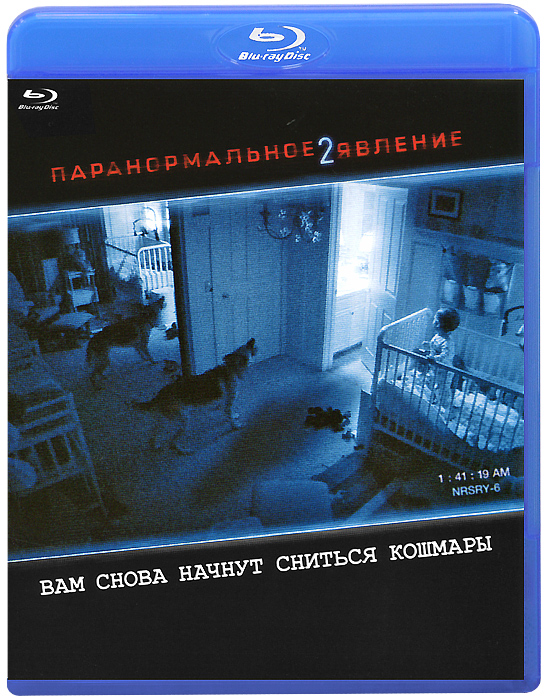 Zakazat.ru Паранормальное явление 2 (Blu-ray)