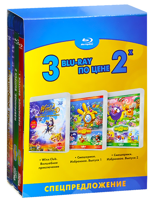 Winx Club: Волшебное приключение / Смешарики: Избранное, Выпуски 1-2 (3 Blu-ray) winx club3d волшебное приключение dvd blu ray