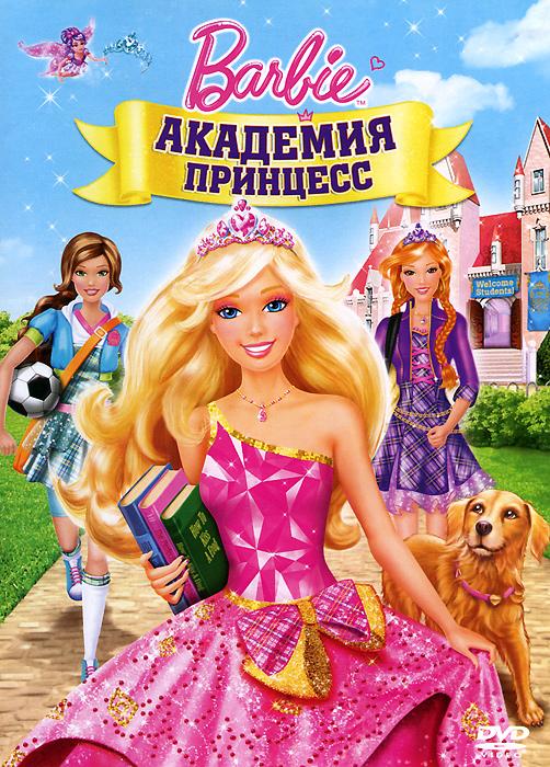 Barbie исполняет роль Блэр Уиллоус,  девочки с добрым сердцем, которой выпадает честь учиться в Академии Принцесс. Это удивительное место, где принцессы учатся официальным танцам, чайному этикету и правильным манерам. Блэр в восторге от уроков, всегда готовых помочь волшебных фей и ее новых подружек, принцесс Hadley и Delancy. Когда королевская наставница понимает, что Blair похожа на пропавшую принцессу их королевства, она изо всех сил пытается не позволить Blair взойти на трон. Blair, Hadley и Delancy должны показать всем заколдованную корону, которую они нашли, и доказать подлинность Blair. Это история о настоящих принцессах, полная волшебства!