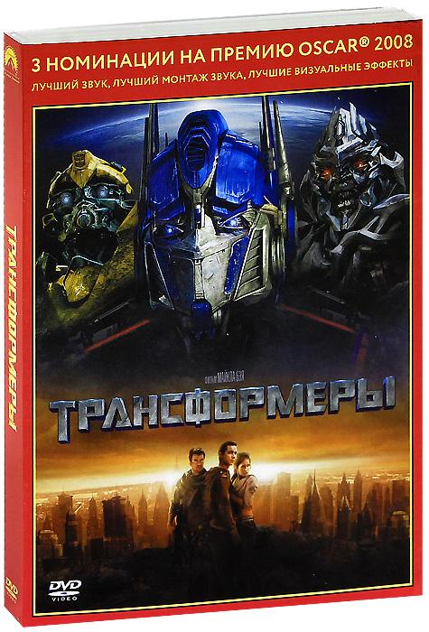 Кассовые сборы в России - 15 000 000 USD!!!  Джон Туртурро  (